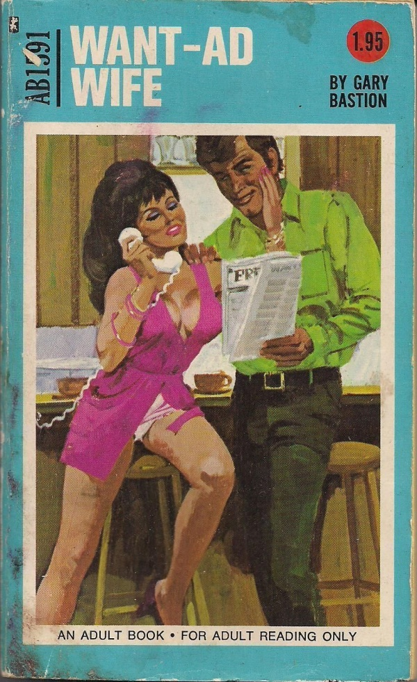 Adult Books AB1591, 1971
