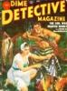 Dime Detective December 1951 thumbnail