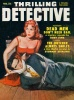 Thrilling Detective February 1951 thumbnail