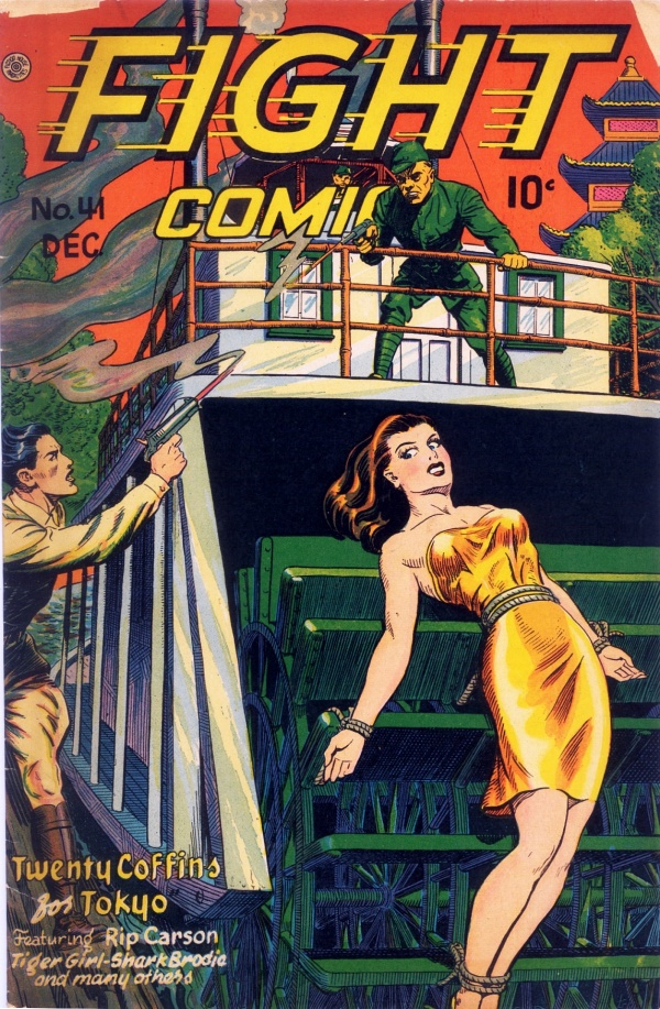 Fight Comics December 1945