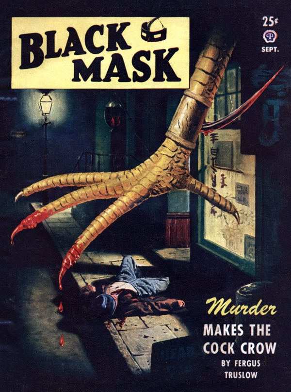 Black Mask September 1947