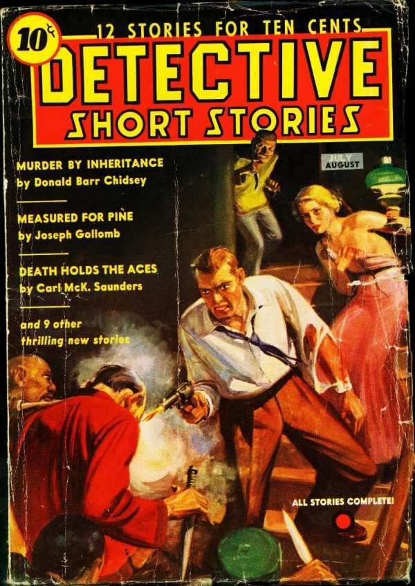 Detective Short Stories Issue #1 August 1937