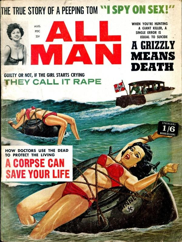 All Man August 1964