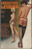Brandon House 733 1965 thumbnail