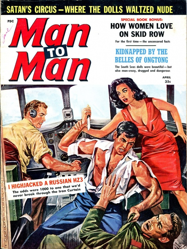 Man To Man April 1960