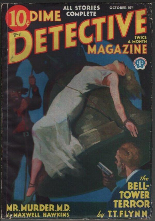 Dime Detective 1933 October 15