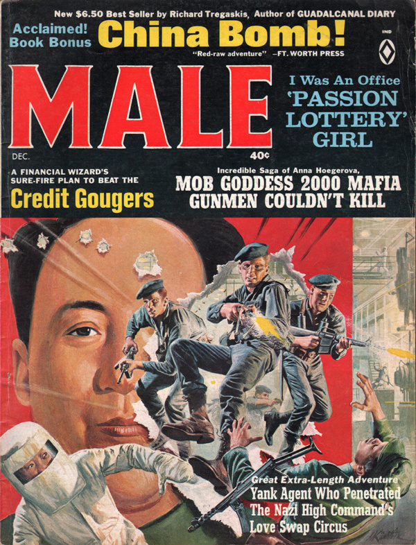Male December 1967