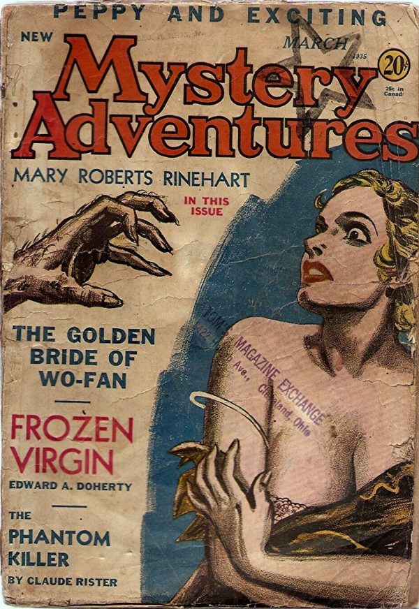 Mystery Adventures March 1935