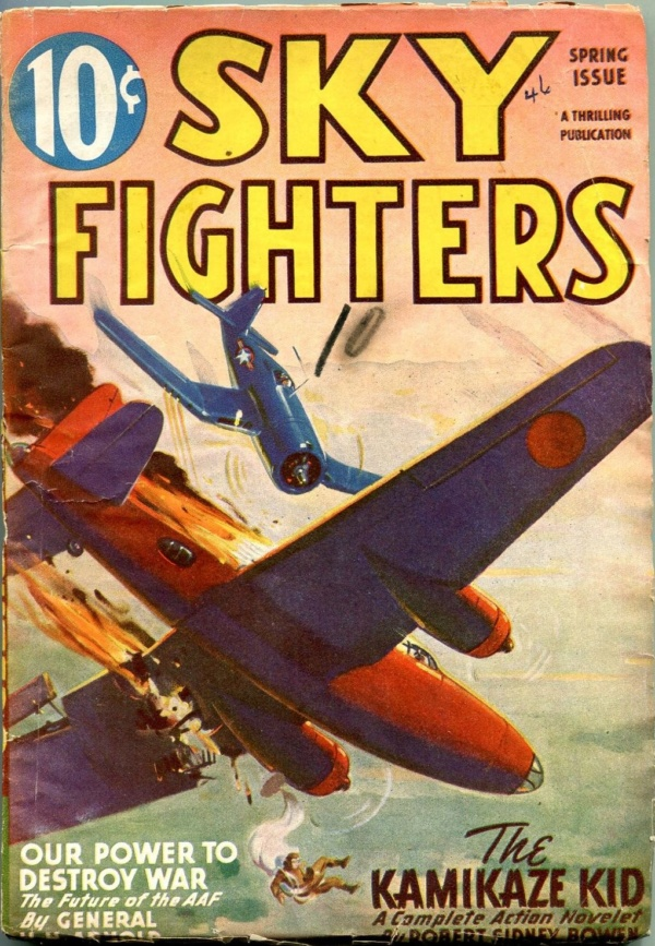 Sky Fighters Spring 1946