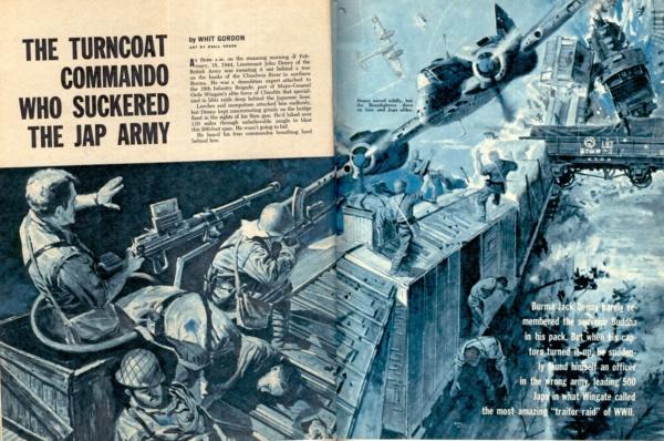 RealAdventure1961-01p16-17