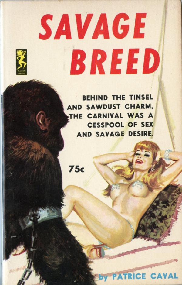 Playtime Books 692-S 1964