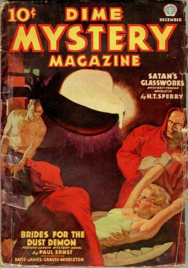 DIME MYSTERY Dec. 1936