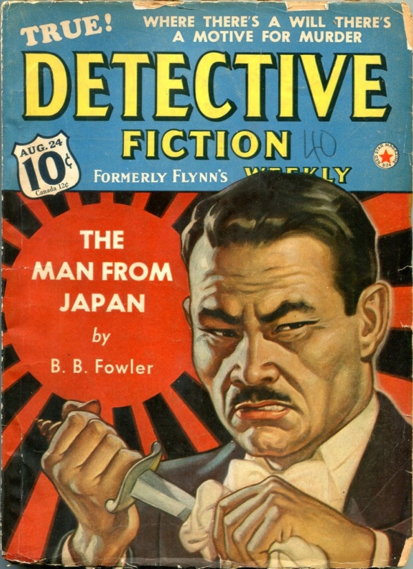 Detective Fiction Weekly August 24 1940