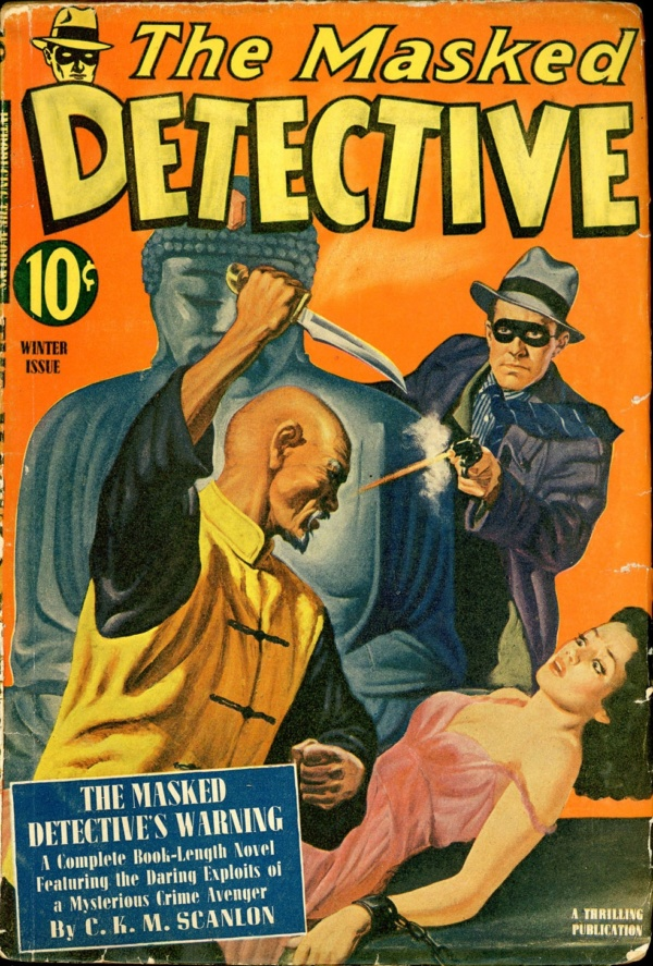 THE MASKED DETECTIVE. Winter 1941