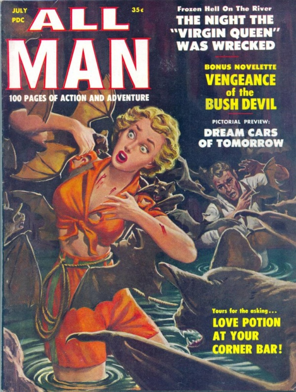 All Man July 1959