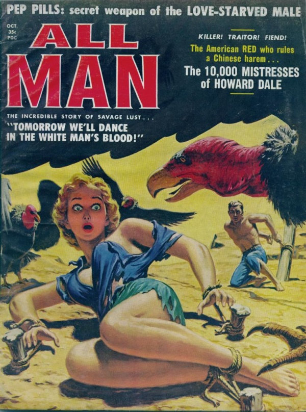 All Man October 1959