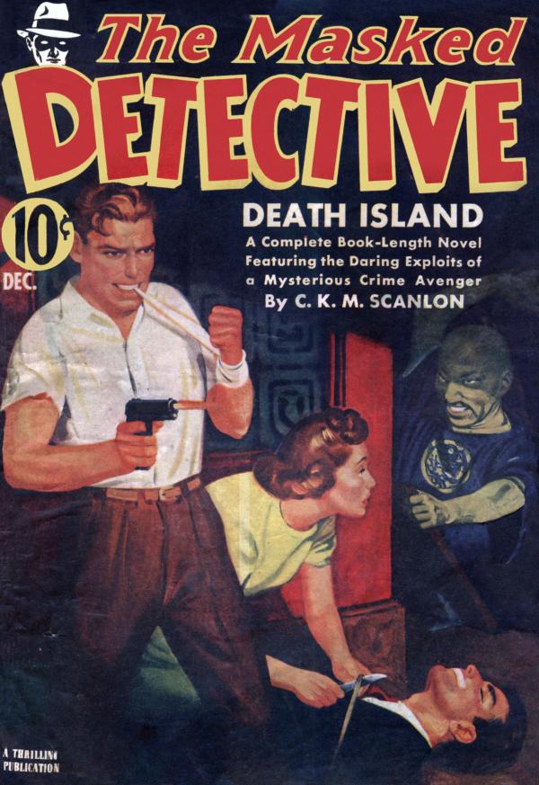 Masked Detective December 1941