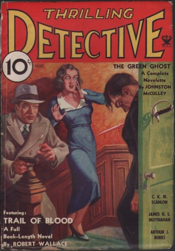 Thrilling Detective 1934 March