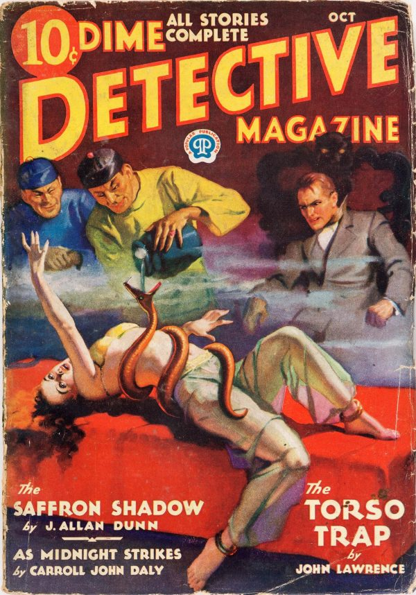 Dime Detective Magazine - October 1932