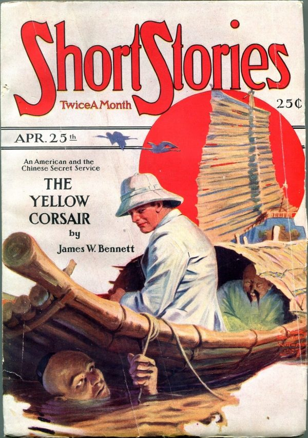 Short Stories April 25 1927