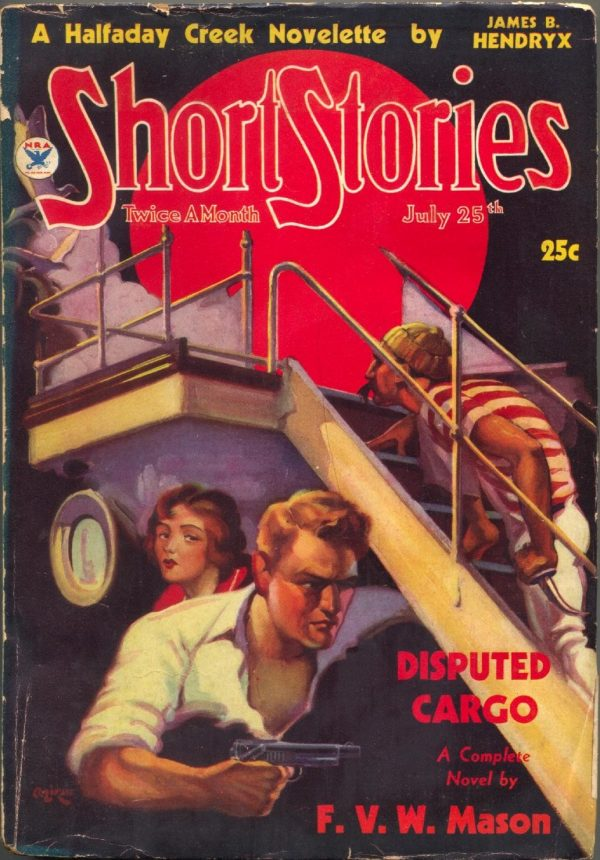 Short Stories July 25 1934