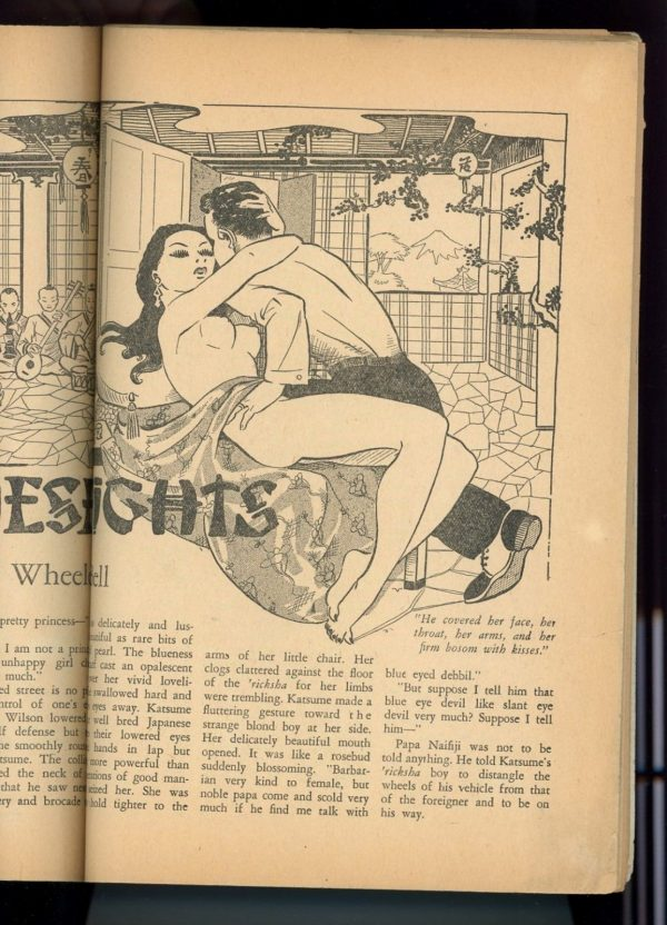 Sizzling Romances, July 1935 4