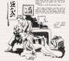 LaParee-1935-11-07 thumbnail