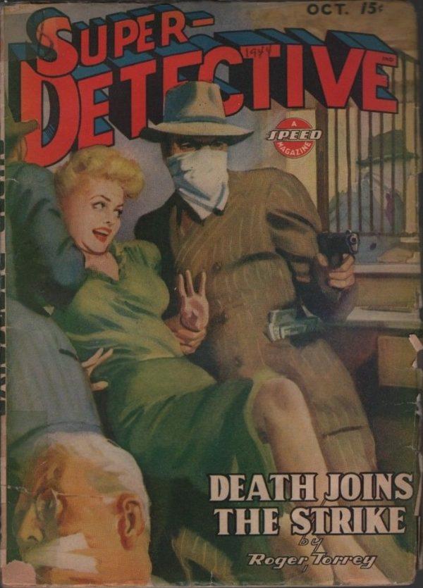 Super Detective 1944 October