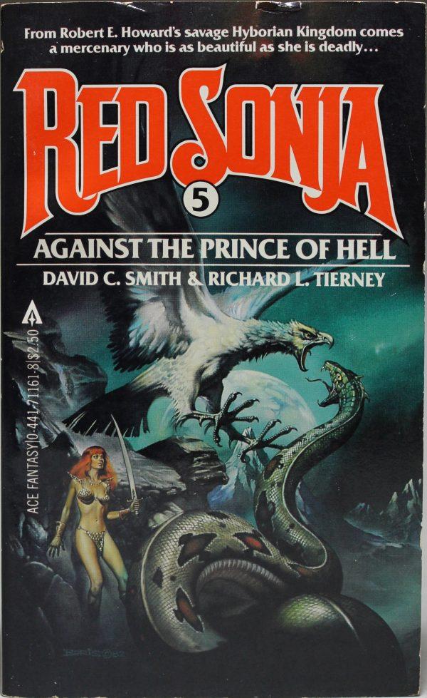 Ace Fantasy 1983