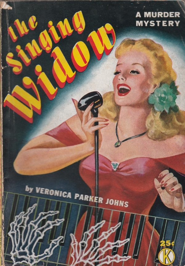 Atlas Bard Publishing 1946
