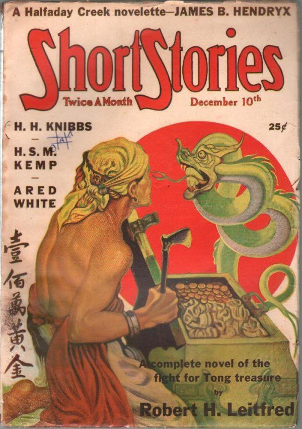 Short Stories, December 10 1938