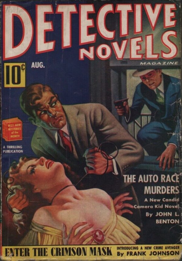Detective Novels 1940 August