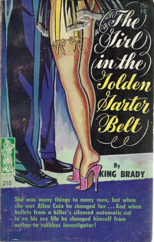 Jade Book 210 1963