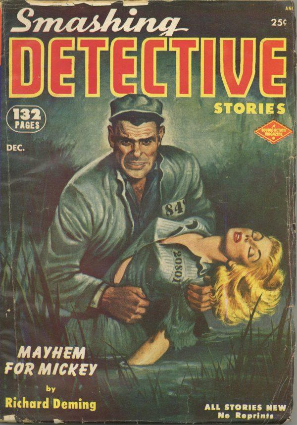 Smashing Detective December 1952