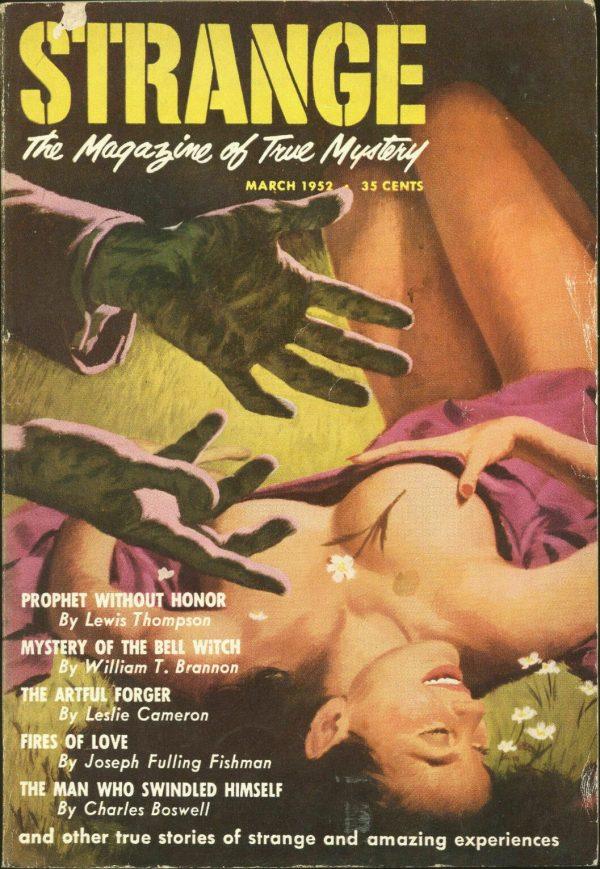 Strange #1 March 1952