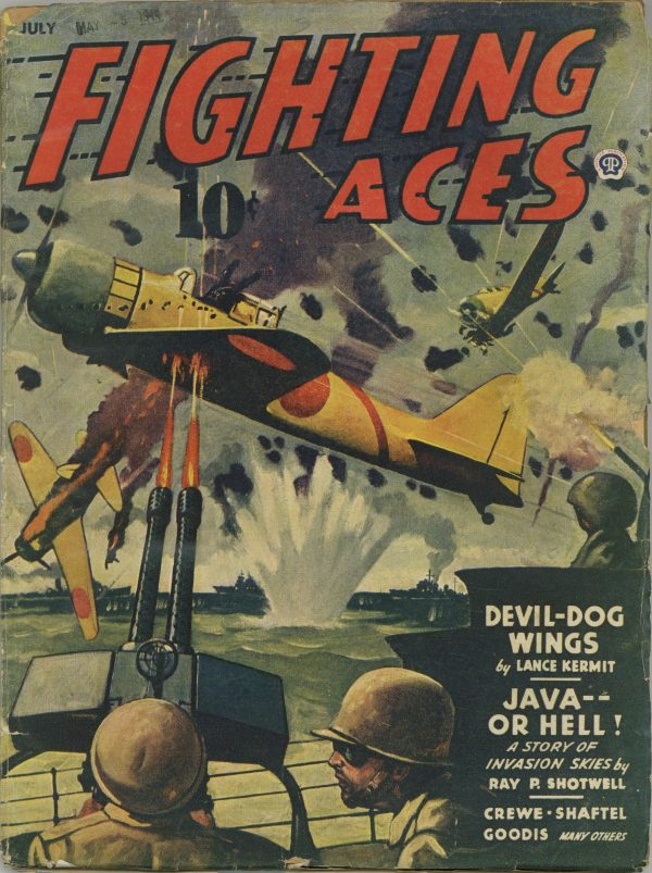 Fighting Aces July 1944
