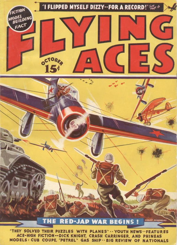 Flying Aces October 1939