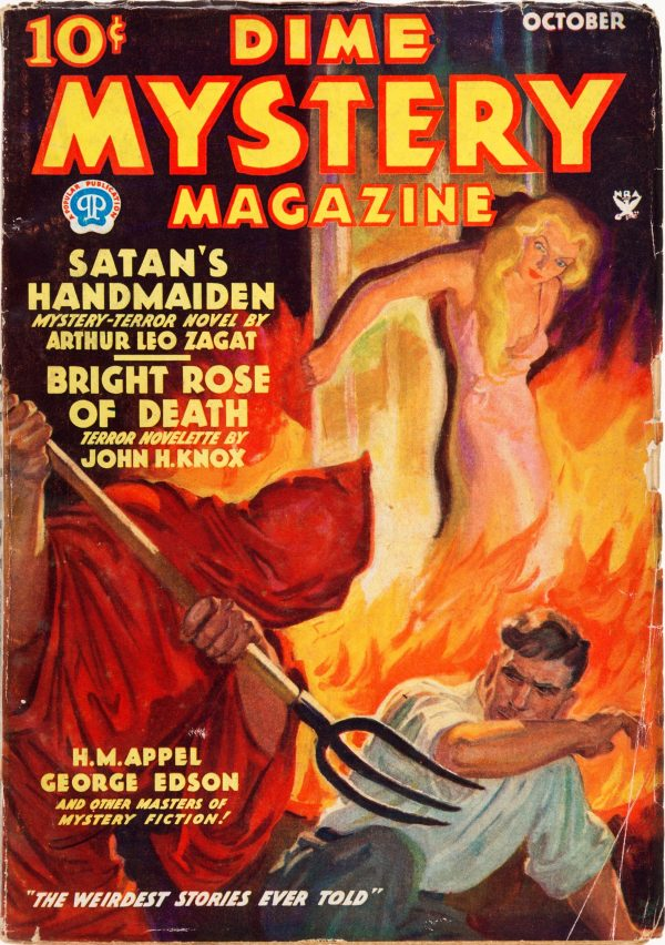 Dime Mystery Magazine - October 1934