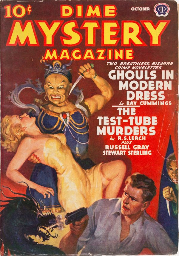 Dime Mystery Magazine - October 1939